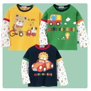 ELFIN-DOLL-KIDS-T-shirt-girls-Boys-shirts-blouse-garment-baby-tshirts-tops-jupe-costumes-joint